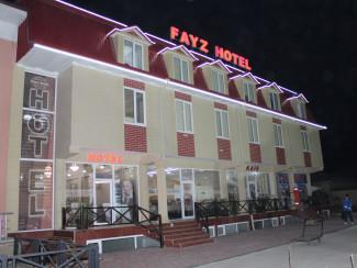 Fayz - Image