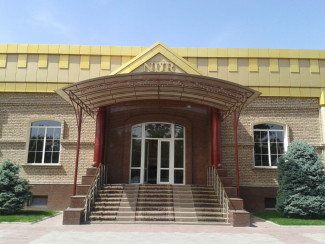 Гостиница Nur - Image