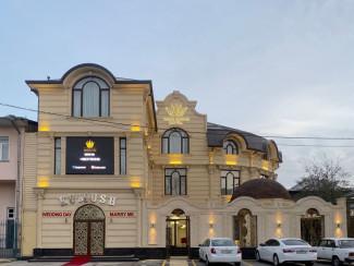 Shoxjahon Hotel - Image