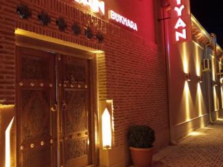 Rayyan Bukhara Hotel - Image