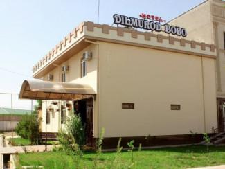 Dilmurod Bobo Hotel - Image