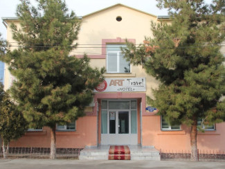 Art Travel Hostel - Image