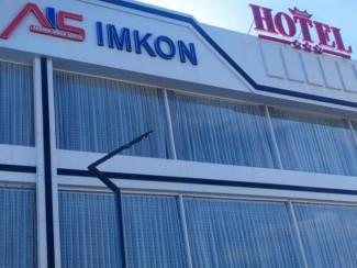 Hotel Imkon - Image