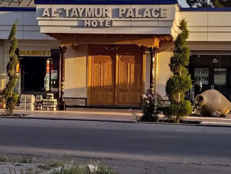 Al-Taymur Palace Hotel - Image