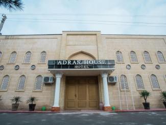 Adras House  - Image