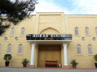 """Гостиница """"Adras House"""" - Image"""