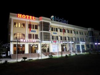 Hotel Naxshab - Image