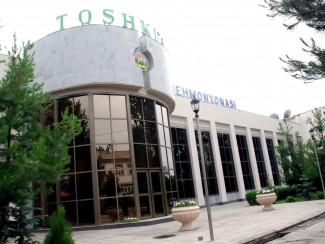 Tashkent hotel - Image