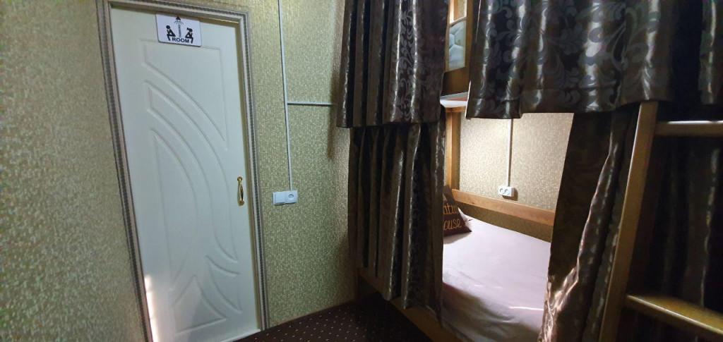 Room 3072 image 26040