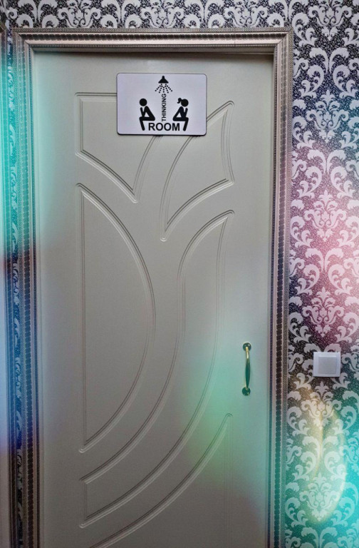 Room 3073 image 26072