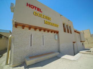 Hotel Golden minaret - Image
