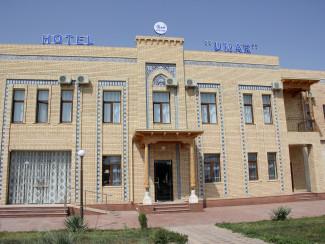 Umar - Image