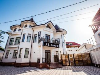 Hotel Aksaray - Image