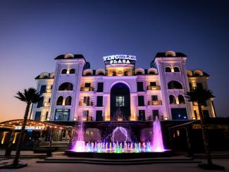 Tinchlik Plaza Hotel - Image