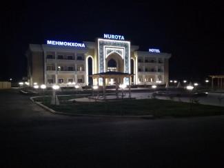 Nurota Hotel - Image