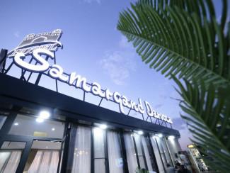 Samarqand Darvoza Hotel - Image