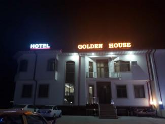 Golden House - Image