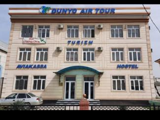 DUNYO AIR TOUR Hostel - Image